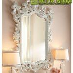 Pigura Cermin Klasik Putih Duco Mewah Jepara